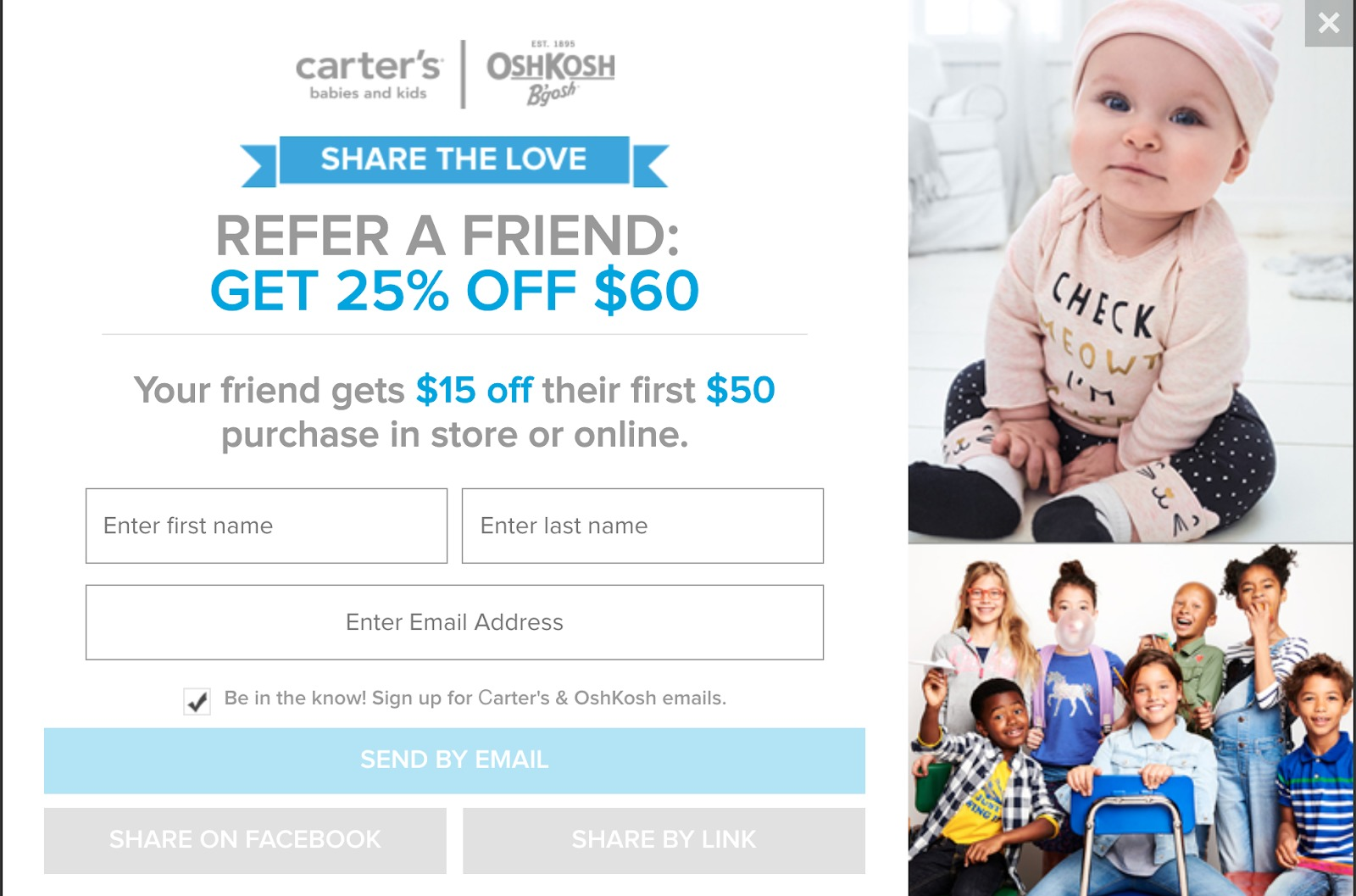 Talkable Back-to-School campaign for Carter's
